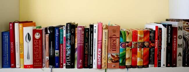 Кулинарная библиотека в GastroLOFT