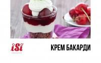 "Готовим десерт ""Bacardi Crème"" с помощью сифона iSi Profi Whip"