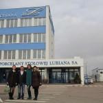 Экскурсия по заводу «Lubiana» (Польша)
