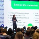 Как прошел Всеукраинский ресторанный саммит (фотоотчет)