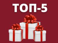 ТОП-5 подарков на Новый год для поваров, кондитеров и барменов