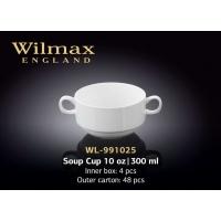 Wilmax Бульонная чашка с ручками 300 мл в интернет магазине профессиональной посуды и оборудования Accord Group