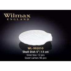 Wilmax Блюдо-ракушка 130 мм