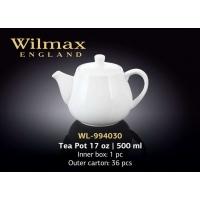Купить Wilmax Чайник заварочный 500 мл Color 4030
