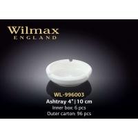 Wilmax Пепельница 100 мм в интернет магазине профессиональной посуды и оборудования Accord Group
