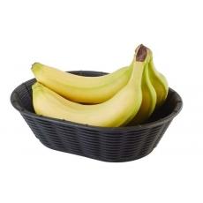 Купить Корзинка для хлеба или фруктов овальная черная APS 40216