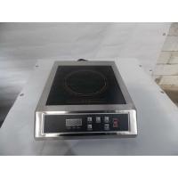 Плита индукционная настольная EWT Inox MEMO1 в интернет магазине профессиональной посуды и оборудования Accord Group