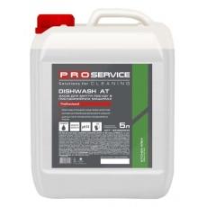 Купить Моющее средство для посудомоечной машины PROservice DISHWASH АТ, 5 л