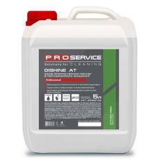 Купить Ополаскивающее средство для посудомоечной машины PROservice DISHINE АТ, 5 л