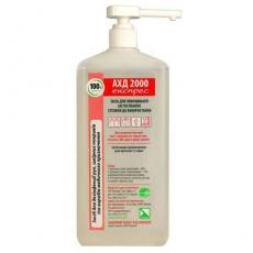 Купить Средство для дезинфекции АХД 2000 Экспресс