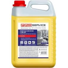 Купить Моющее средство для ручного мытья посуды PROservice Стандарт Лимон, 5 л