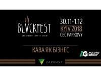 Accord Group примет участие в кофейном мероприятии BLACKFEST Ukrainian Coffee Show
