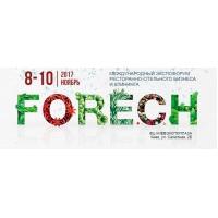 Фото-отчет с выставки FoReCh 2015 (ЭкспоПлаза)