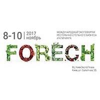 Фотоотчет с Forech 2017 в КиевЭкспоПлаза
