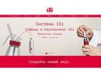 Запуск официального сайта iSi в Украине