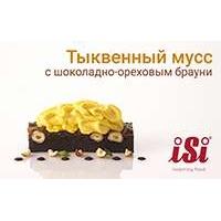 Сладкий тыквенный мусс с шоколадно-ореховым брауни