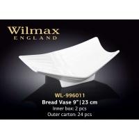 Купить Wilmax Ваза для хлеба 230 мм