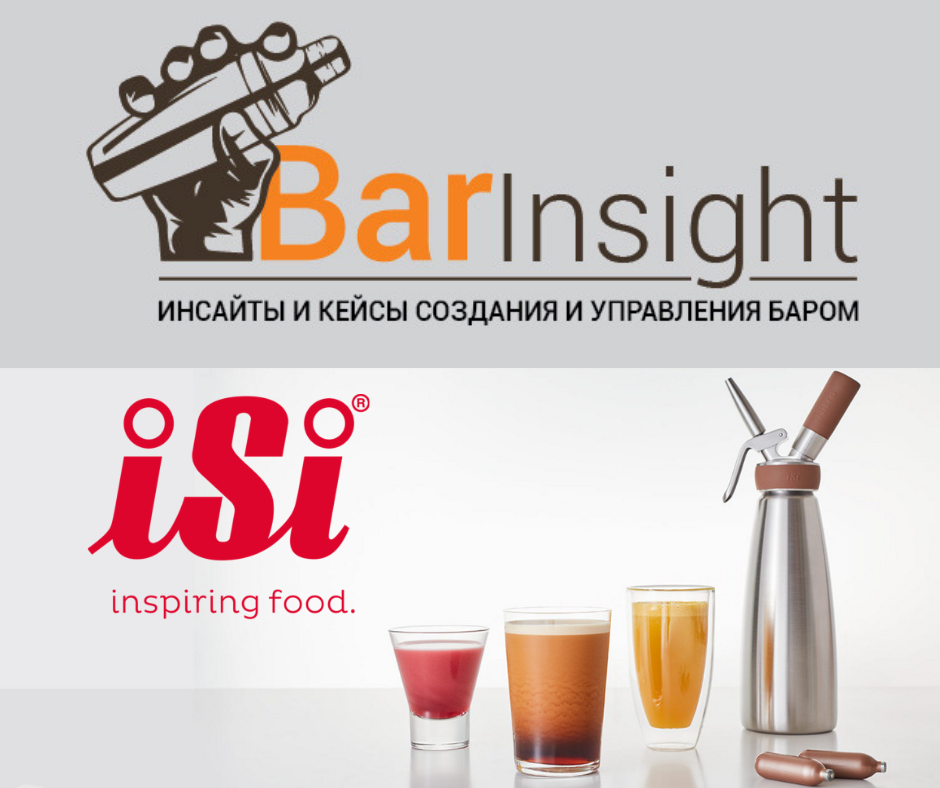 Bar Insight 2019