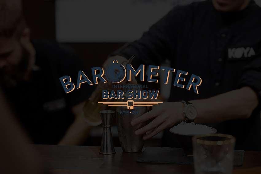 Barometer Bar Show 2017