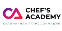 Академия Успешных Поваров - партнеры Accord Group
